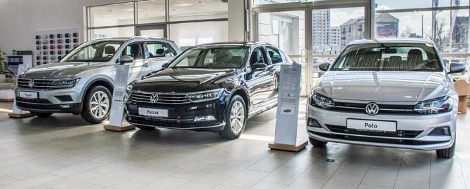 Автодом Харків | офіційний дилер Volkswagen
